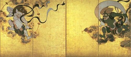 Fujinraijintawaraya1