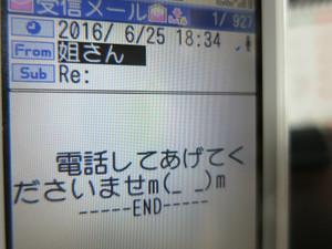 Img_5087